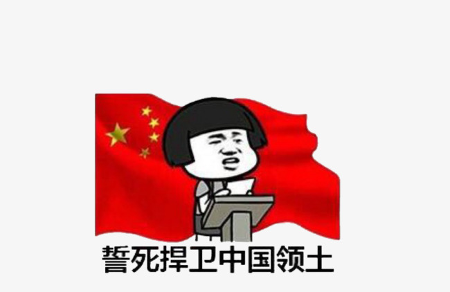 Defend s territory national. China clipart country china