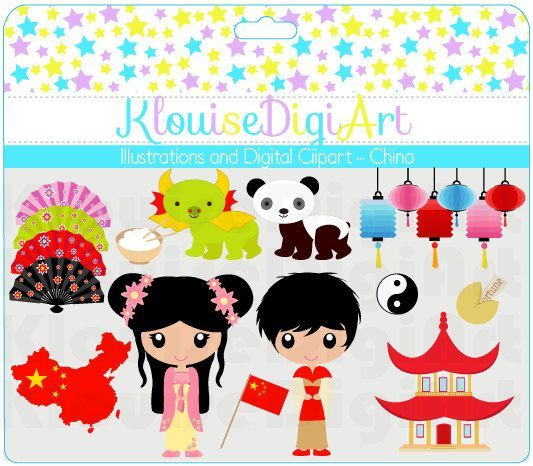 collection of chinese. China clipart cute