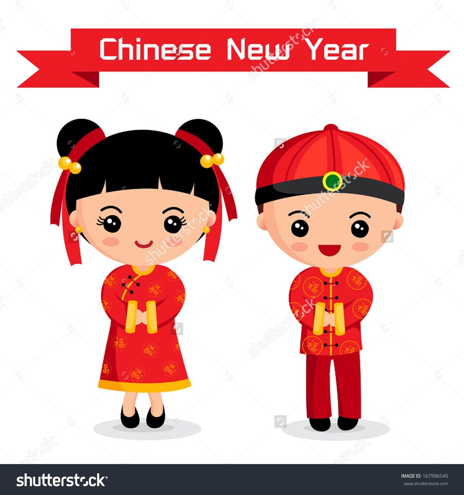 New year clip art. China clipart cute
