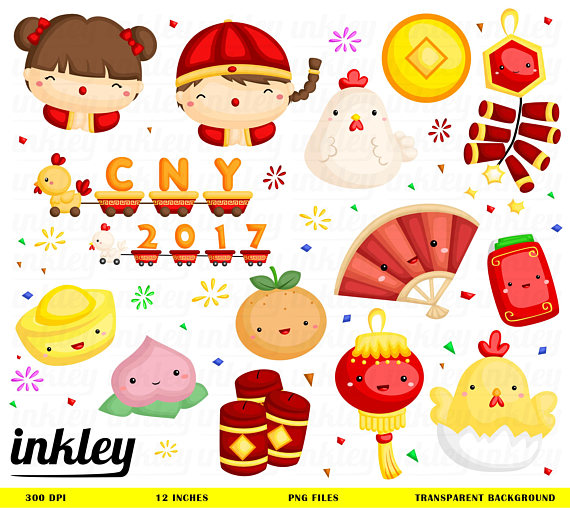Chinese new year clip. China clipart cute
