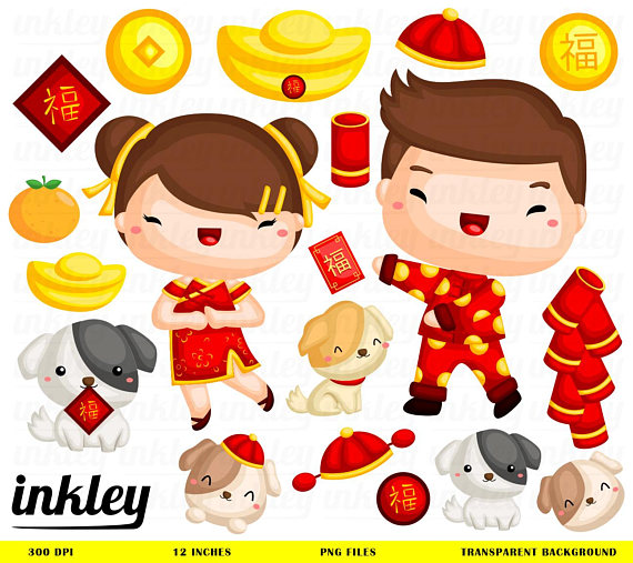 China clipart cute. Chinese new year clip