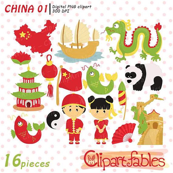 Chinese dragon art sweet. China clipart cute