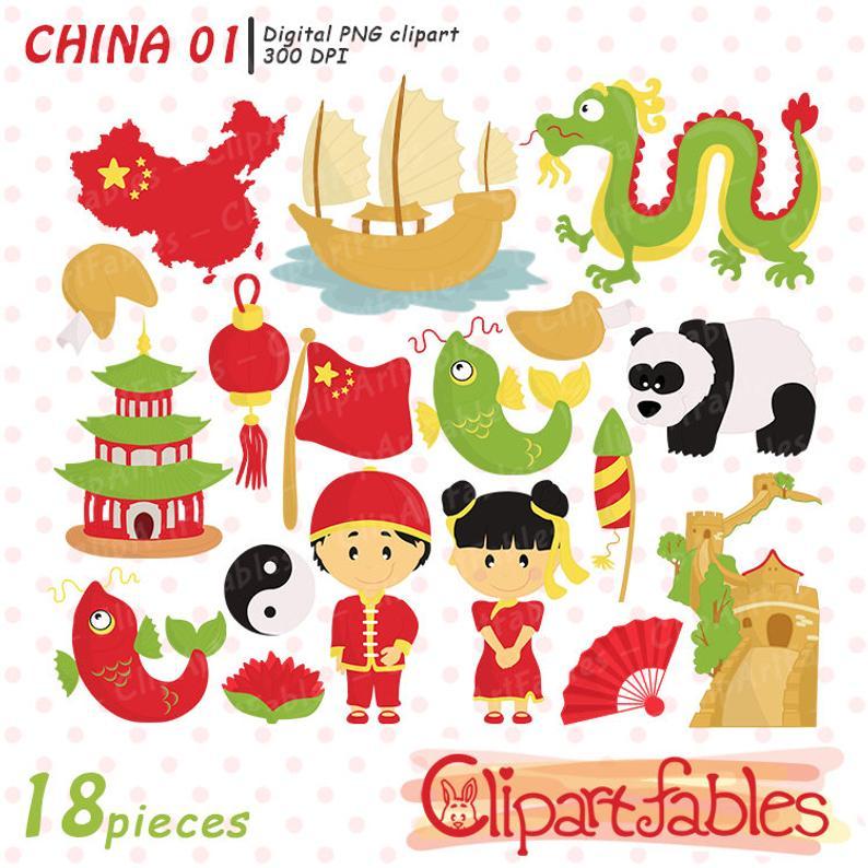 China clipart cute. Chinese dragon sweet panda