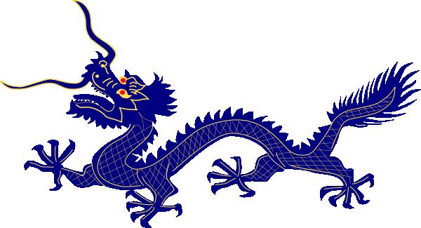 Cute panda free images. Dragon clipart dragon chinese