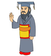 Search results for clip. Chinese clipart emperor chinese