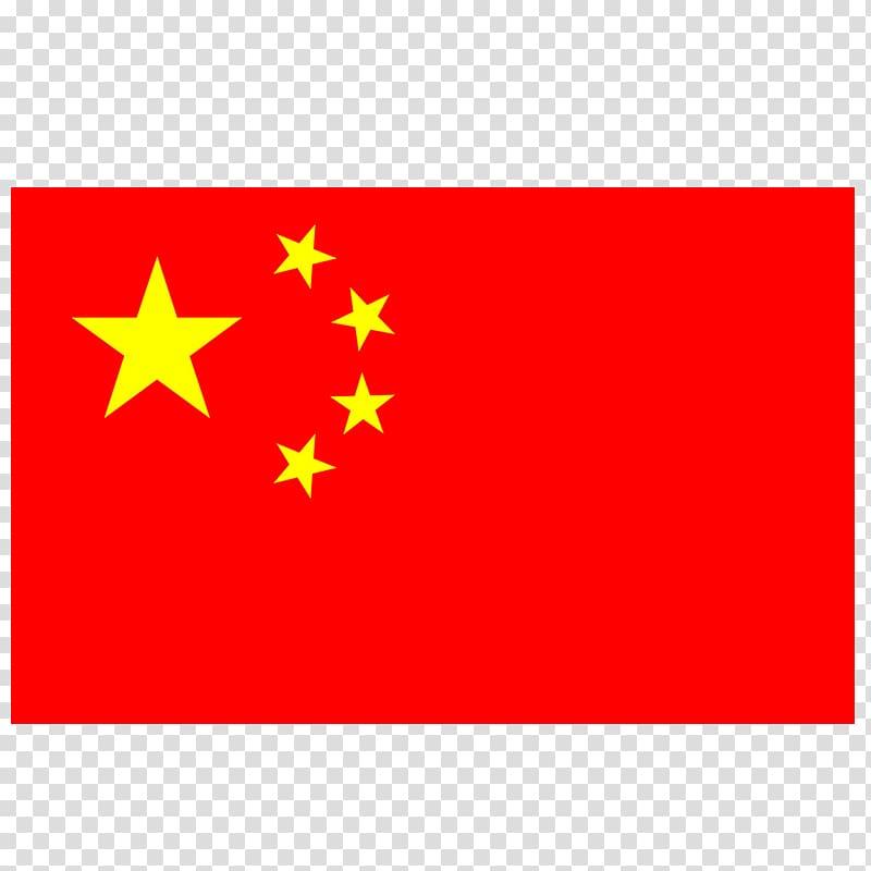 China clipart flag china. Of chinese communist revolution