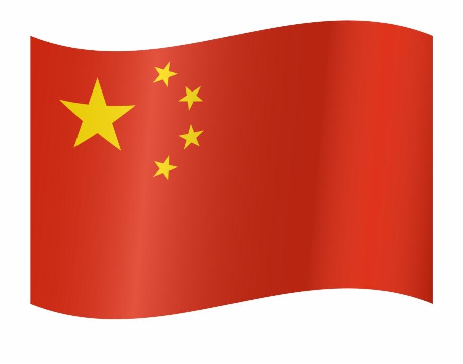 Transparent waving png clip. China clipart flag china