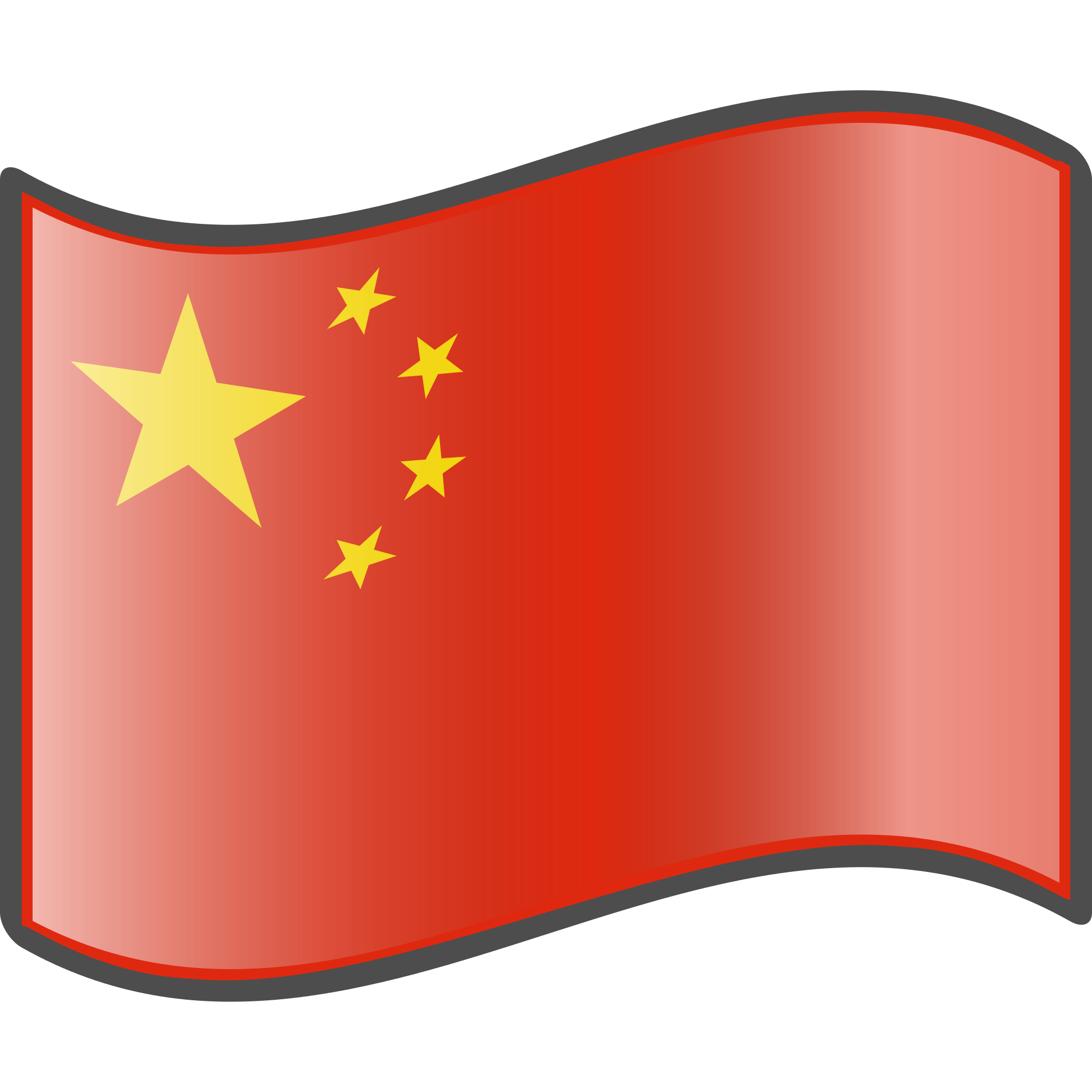 File nuvola chinese svg. China clipart flag china