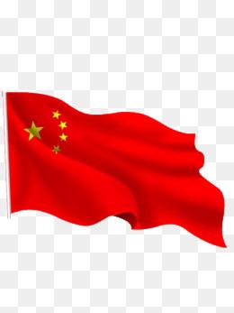Png images vectors and. China clipart flag china