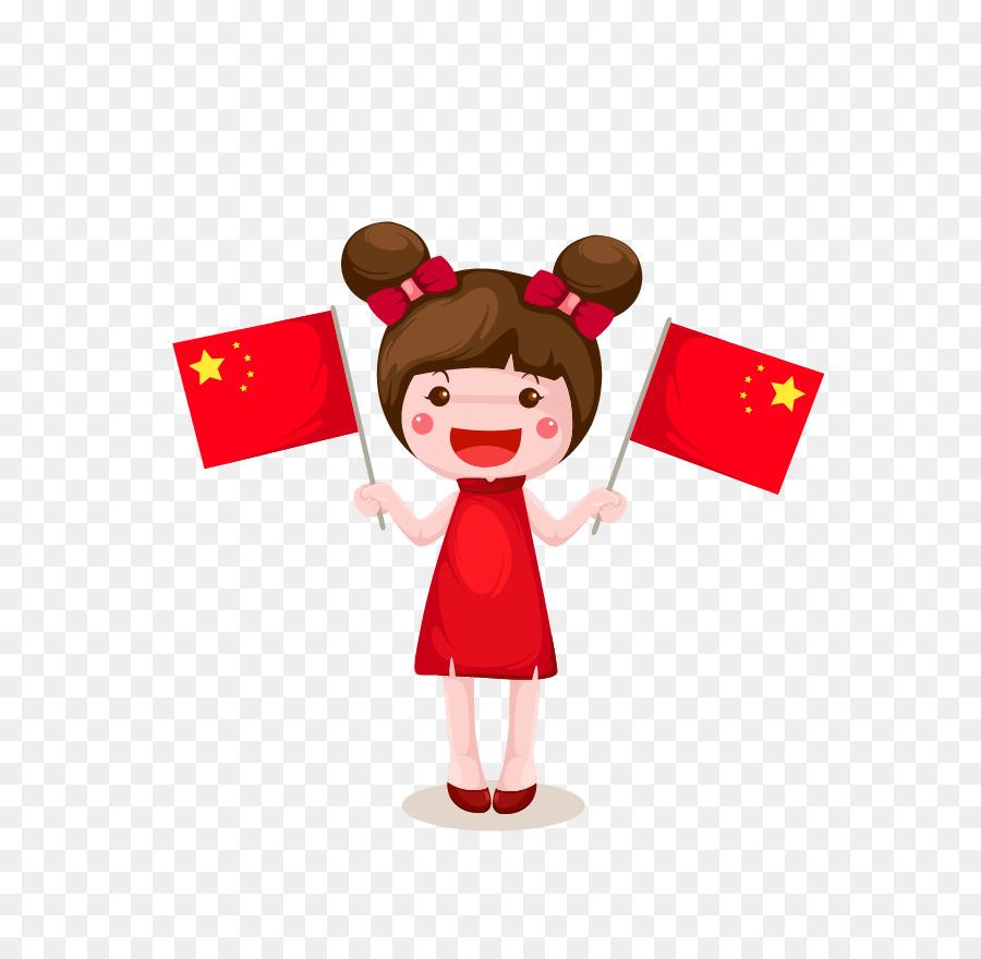 China clipart flag china. Of clip art chinese