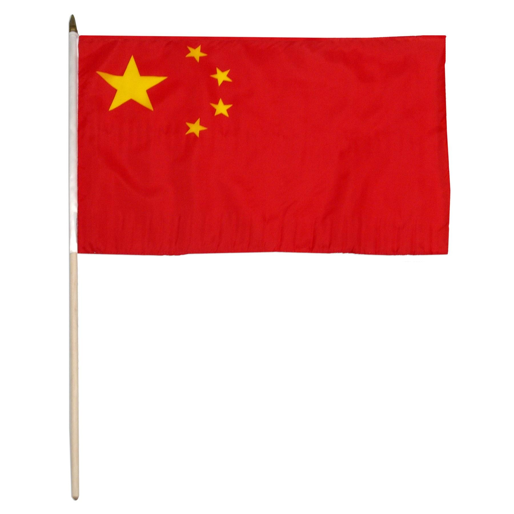 China clipart flag china. X inch