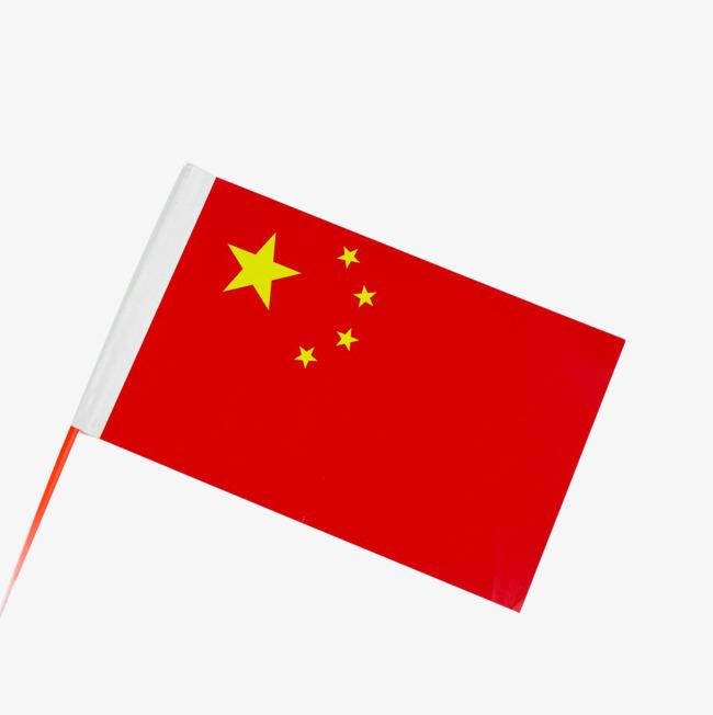 China clipart flag china. Red chinese small gules