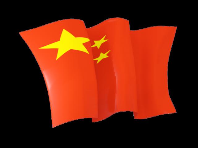 Waving illustration of . China clipart flag china