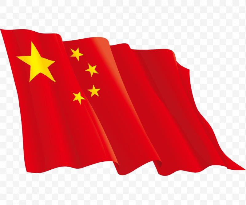 Of clip art png. China clipart flag china
