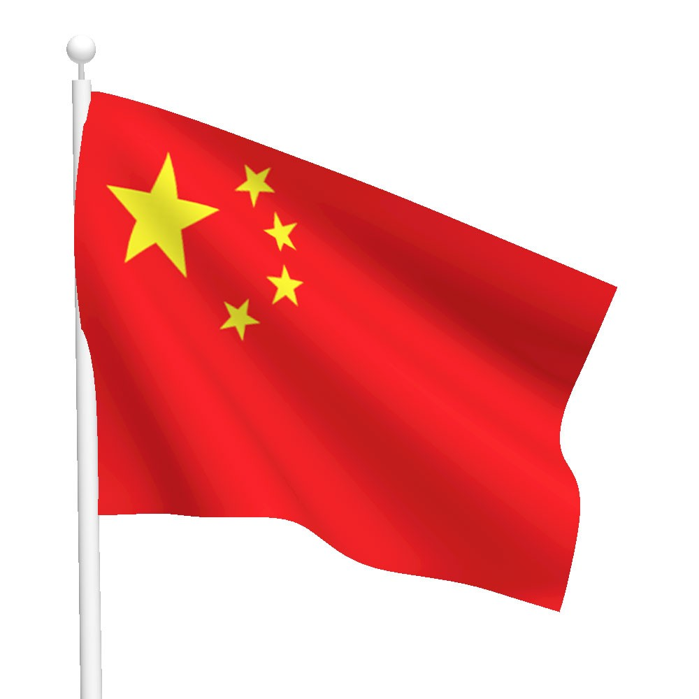 China clipart flag chinese. Red waving icon clip