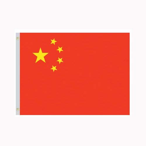 Amazon com valley forge. China clipart flag chinese