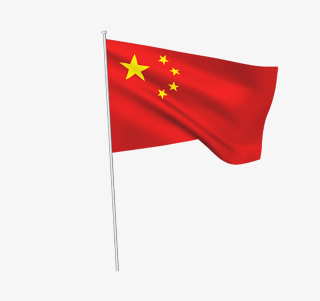 Red png image and. China clipart flag chinese
