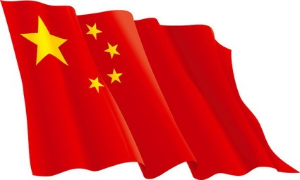. China clipart flag chinese