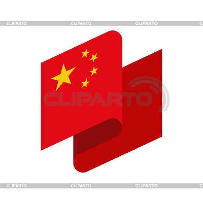 Decorations stock photos and. China clipart flag chinese