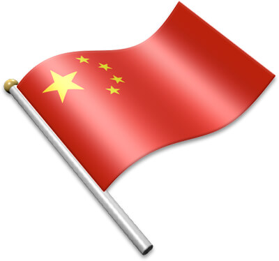 China clipart flag chinese. Icons of d flags