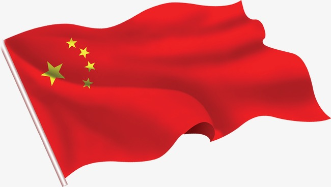 China clipart flag chinese. Red png image and