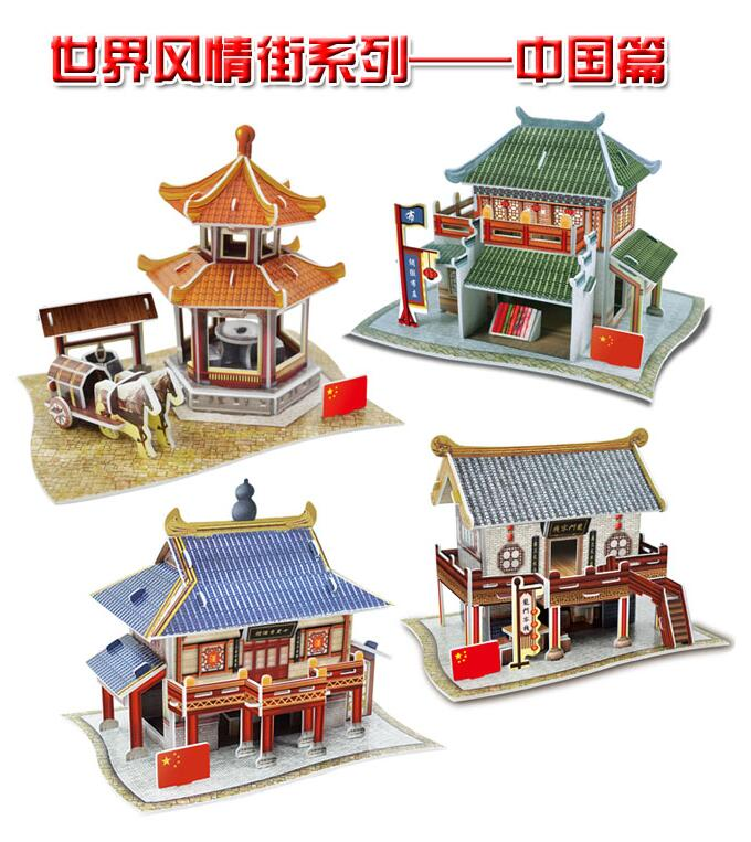 China clipart house chinese. Magic d paper model