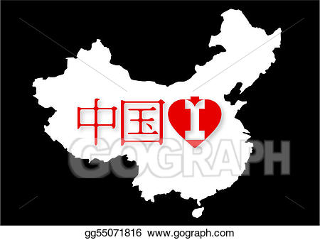 Vector stock gg gograph. China clipart illustration