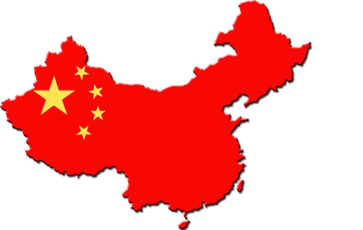 . China clipart illustration
