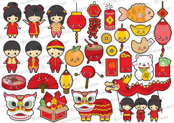 China clipart kawaii. Premium vector chinese new
