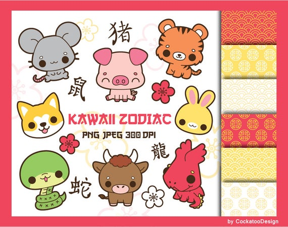 China clipart kawaii. Chinese new year zodiac