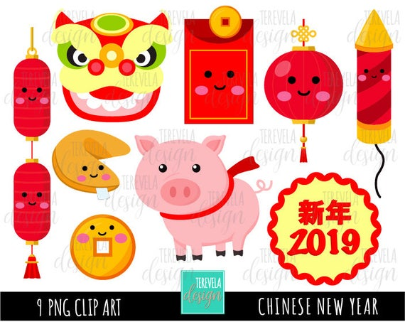 Chinese new year commercial. China clipart kawaii