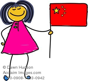 Flag stock photography acclaim. China clipart kid chinese