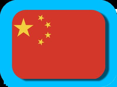 For kids dino lingo. China clipart kid chinese