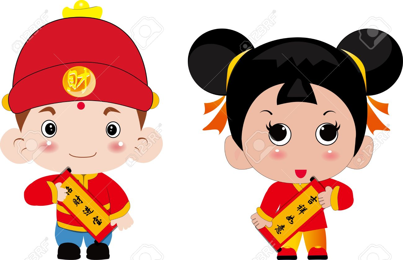 collection of kids. China clipart kid chinese