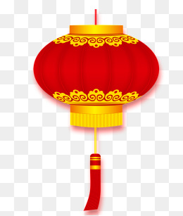 Png images vectors and. China clipart lantern chinese