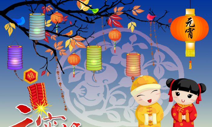 Festival customs a closer. China clipart lantern chinese