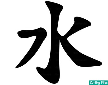 Alphabet clip art abc. China clipart letter chinese