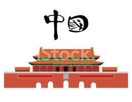 Handwritten in letters and. China clipart letter chinese