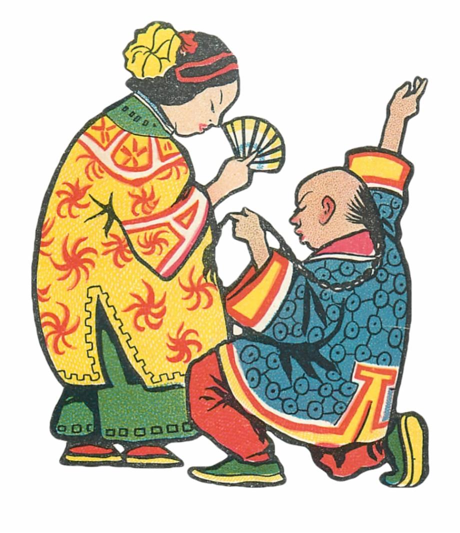 China clipart man chinese. Woman retro vintage freetoedit