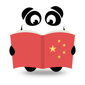 The best chinese learning. China clipart mandarin language