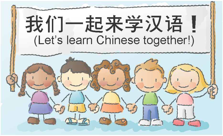 China clipart mandarin language. Let s learn chinese
