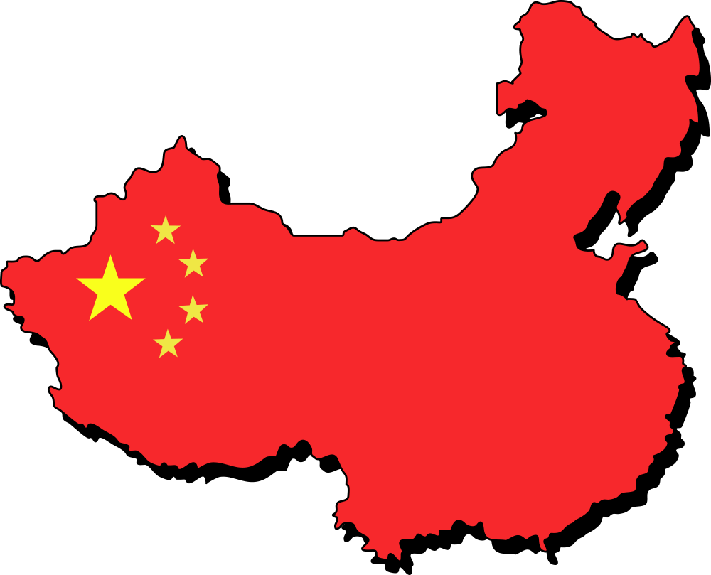 Free outline download clip. China clipart map