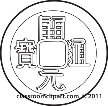 China clipart outline. History chinese tang coin