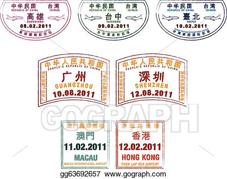 China clipart passport. Vector art stamps eps