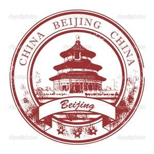 China clipart passport. Stamps yahoo image search