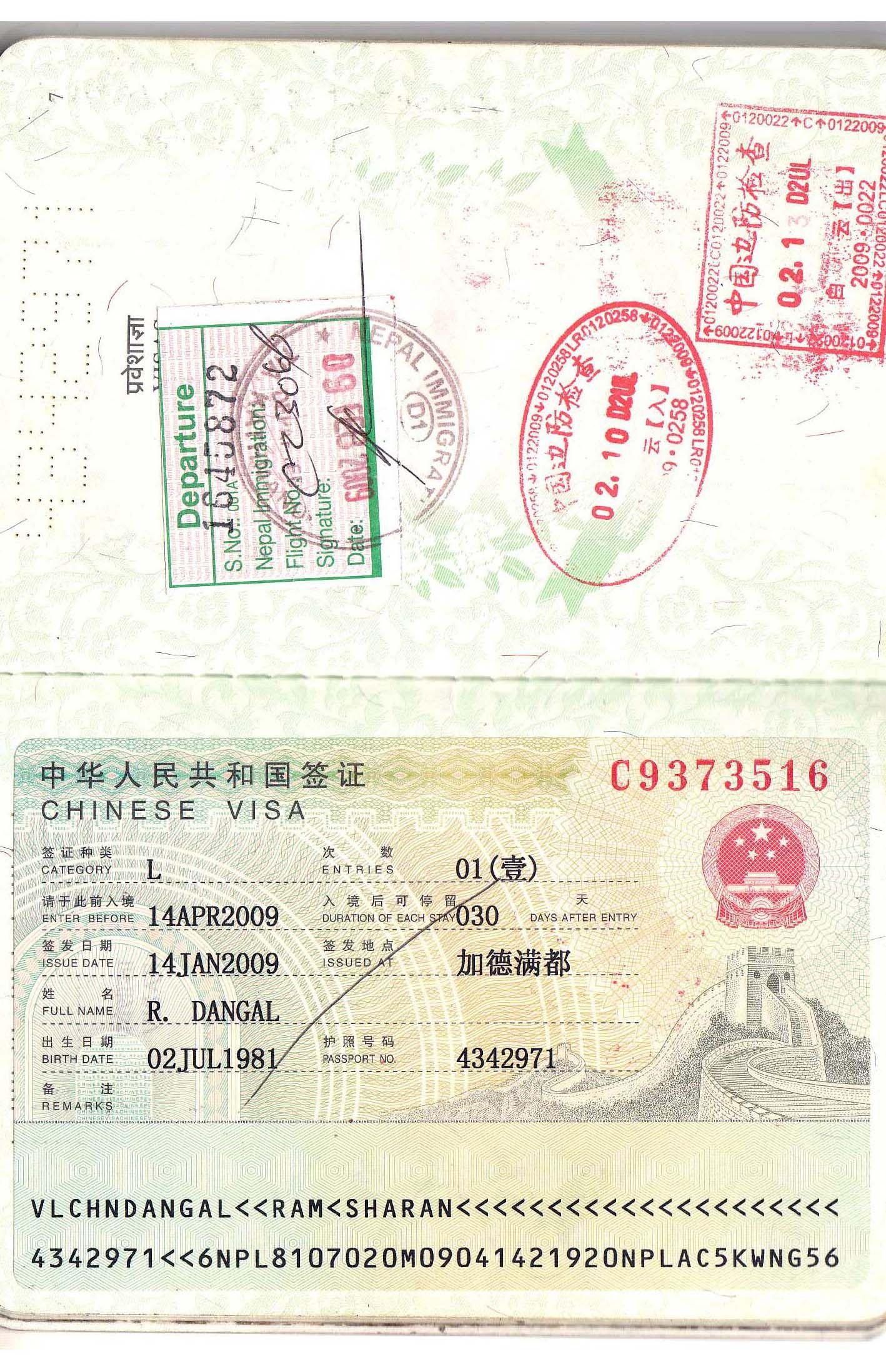 Travel visa chinese embassy. China clipart passport