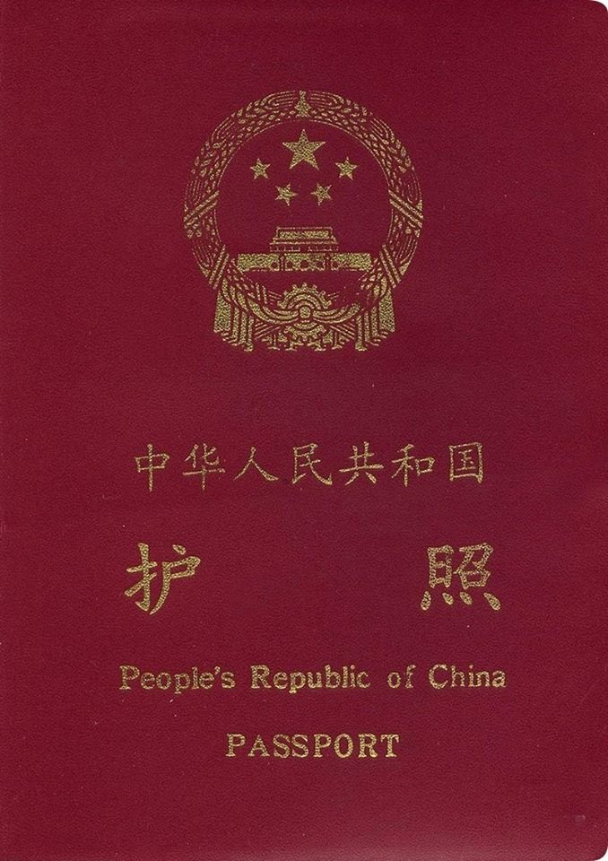 If you are citizen. China clipart passport