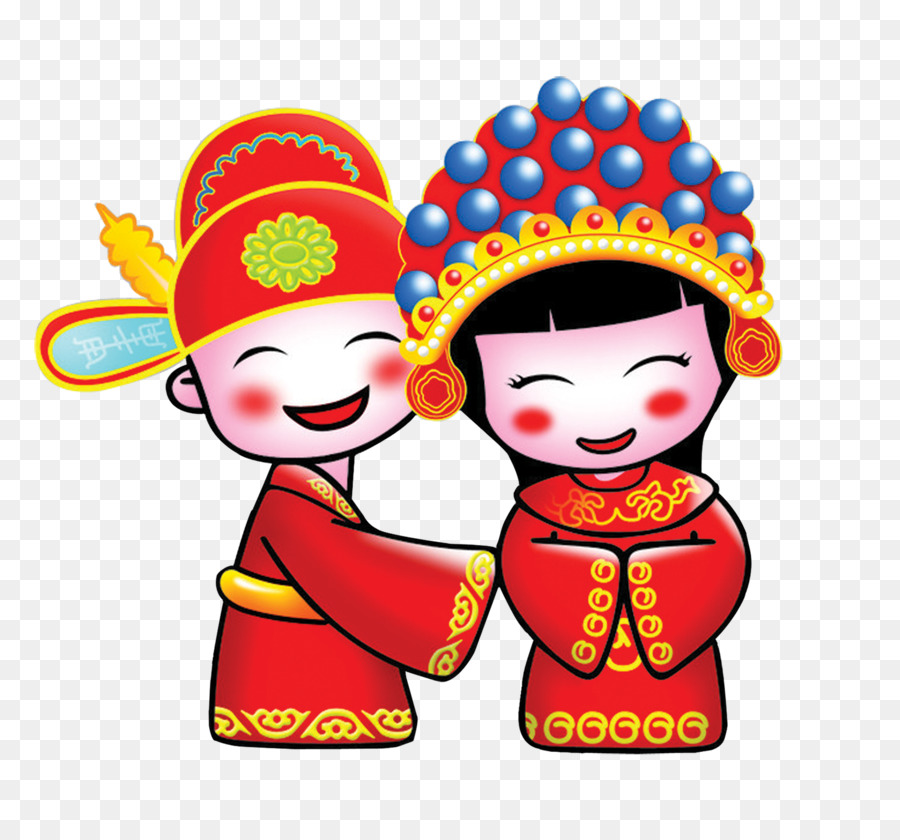 Wedding invitation marriage clip. China clipart person chinese