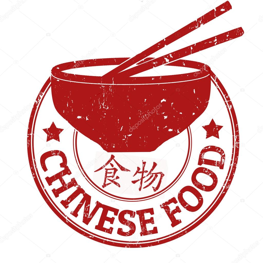Supermarket wholesale food store. China clipart restaurant chinese