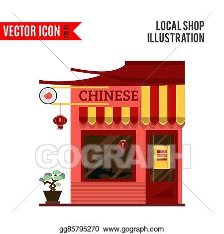 China clipart restaurant chinese. Vector illustration detailed flat